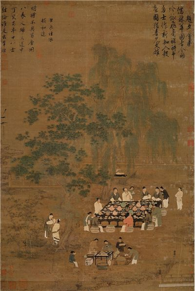 Picture Of Chinese Food History An Outdoor Banquet