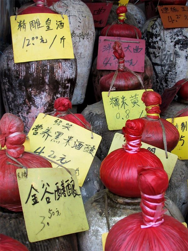 Picture Of Chinese Tea Jars From Shanghai